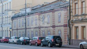 Жилой дом Наумовых-Волконских, 1833 г., 1897 г. Здесь с 1926 года размещается библиотека им. Н.К. Крупской