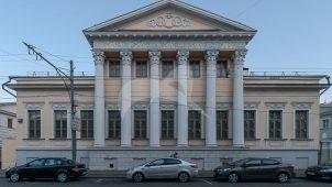 Главный дом, усадьба Николая Карловича фон Мекка (Самсонова), XIX в.