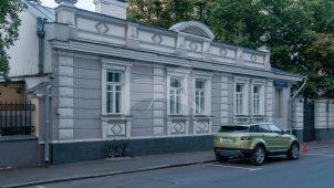 Дом, в котором в 1870-х гг. жил выдающийся врач-психиатр С.С. Корсаков