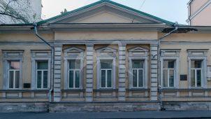 Бывшая мастерская и квартира Голубкиной Анны Семеновны
