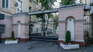 Ворота с оградой, 1835 г., 1915-1916 гг., комплекс Пречистенской пожарной части