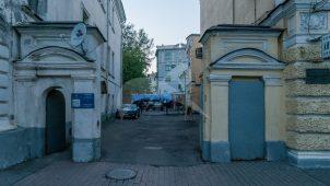 Ворота, XIX в., городская усадьба