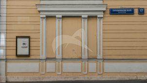 Прясло ограды, XIX в.