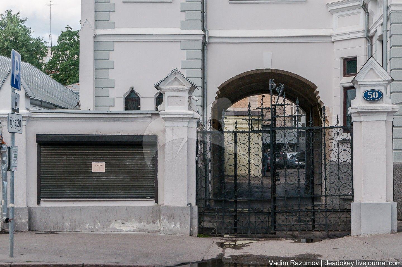 Ограда с воротами, 1887 г., арх. П.С. Бойцов, городская усадьба Б.В. Святополк — Четвертинского