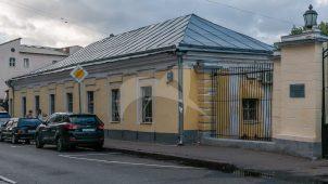 Службы, середина XVIII в. — начало XIX вв., городская усадьба Сологуба