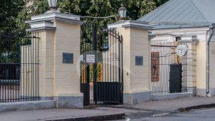 Ограда (с воротами), середина XVIII в. — начало XIX в., городская усадьба Соллогуба