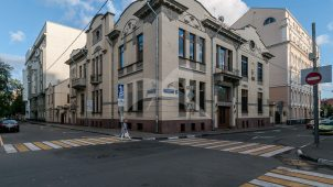 Главный дом, 1909 г., городская усадьба М.А. Тарасова