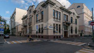 Городская усадьба М.А. Тарасова, 1909 г., 1925 г., арх. К.А. Грейнер, инж. М.Г. Гейслер