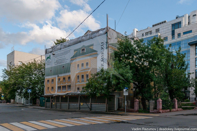 Арбатский частный дом, конец XVIII в. — XIX в.