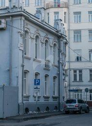 Ансамбль городской усадьбы семьи Тарасовых