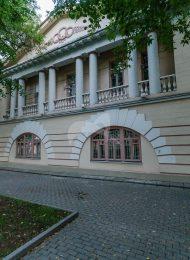 Флигель, комплекс флигелей городской усадьбы, XVIII — XIX вв.
