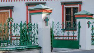 Ограда, 1880-е годы, церковь Николы в Хамовниках