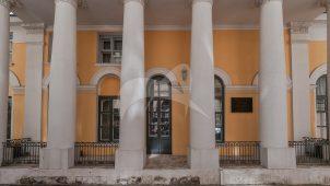 Главный дом, начало XIX в., усадьба Делесаля Д.Ф. — Любощинской А.Е., XIX — начало ХХ вв.
