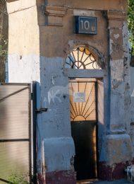 Каменная ограда с пилонами ворот,  XIX в.
