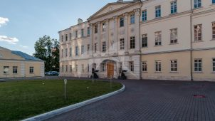 Ансамбль городская усадьба, конец XVIII — начало XIX вв.