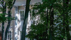 Лечебный корпус, 1913 г., арх. Е.В. Шервинский, ансамбль городской клиники нервных болезней доктора Л.С. Цейтлина