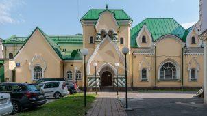 Жилой дом архитектора В.С. Шервуда — контора завода «Красный пролетарий», 1911 г., арх. Н.Д. Бутусов