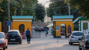 Ограда, ансамбль Даниловского кладбища