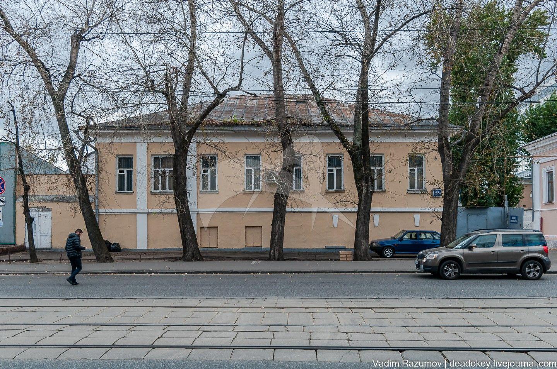 Флигель по улице, усадьба купца Перегудова