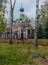 Церковь Троицы Живоначальной в Наташине, 1913 г., арх. М.Ф. Бугровский