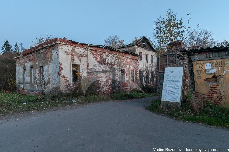 Скотный двор флигелем, усадьба Гребнево, XVIII-ХIX вв.