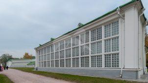 Оранжерея «Американская», Государственный музей керамики и усадьба «Кусково», XVIII (музейный комплекс)
