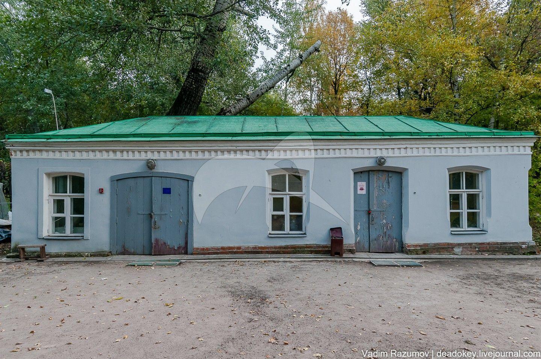 Кузня, Государственный музей керамики и усадьба «Кусково», XVIII в. (музейный комплекс)