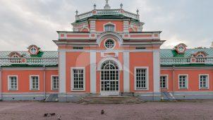 Государственный музей керамики и усадьба «Кусково», XVIII в. (музейный комплекс)