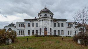 Главный дом, 1912 г., арх. А.Э. Эрихсон, усадьба «Любвино»
