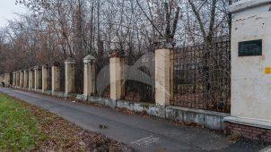 Ограда по Ленинскому проспекту, ансамбль зданий Института металлургии