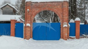 Въездные ворота, усадебный комплекс «Скобеево»