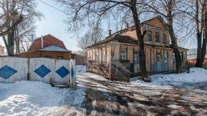 Дом жилой, 1865 г., усадьба священника
