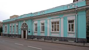 Особняк А.В. Рериха, 1909 г., архитектор С.Ф. Воскресенский