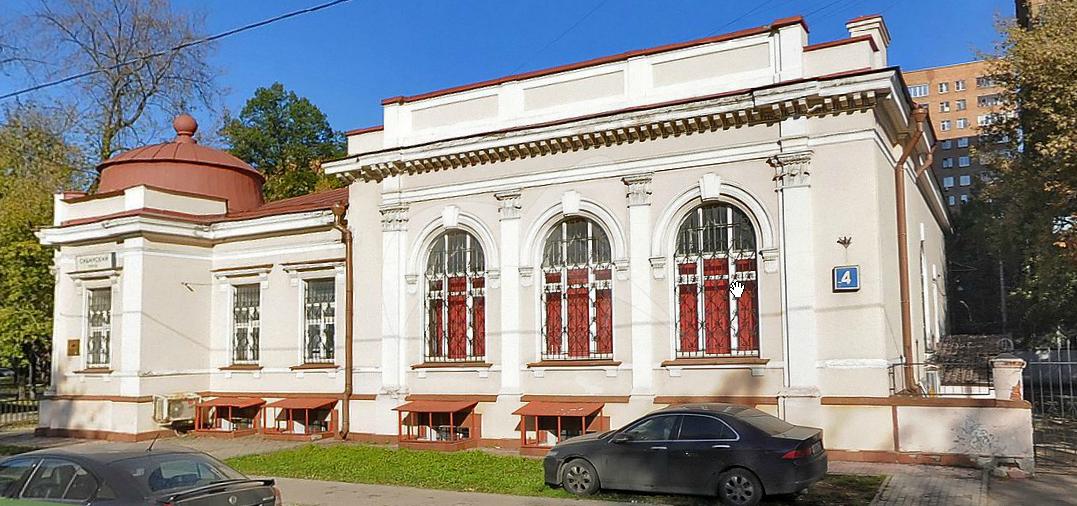 Отделение Сибирского торгового банка с оградой, 1909 г., архитекторы Г.А. Остапович, А.М. Вигдорчик