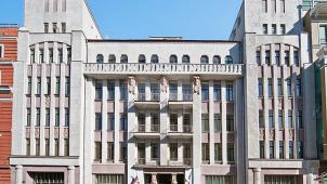Доходный дом М.М. Левина, 1910 г., архитектор С.К. Готман