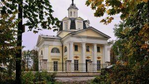 Никольская церковь, усадьба Никольское-Прозоровское, ХVIII в.