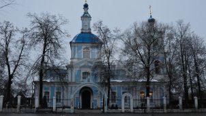 Церковь Покрова, 1763 г., усадьба Герцена