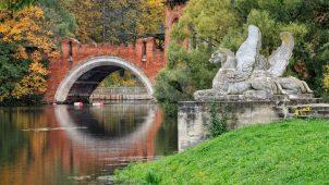 Большой мост, конец XVIII в., 1837-39 гг., Ансамбль усадьбы Марфино
