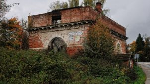 Башня, Ансамбль усадьбы Марфино