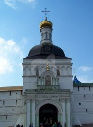 Красная башня, Ансамбль Троице-Сергиевской лавры