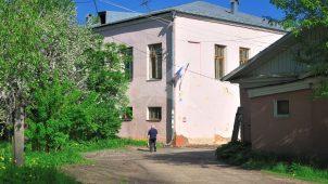 Главный дом, конец XVIII в., усадьба «Троицкое-Ордынцы»