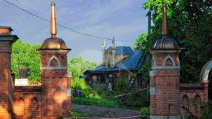 Башенка с воротами и оградой, усадьба Боде «Мещерское-Прохорово», середина XIX — началоХХвв.