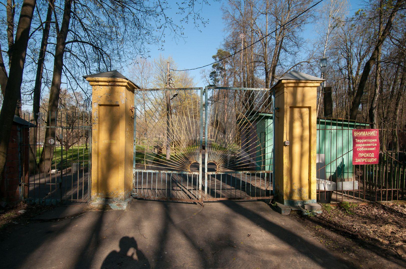 Ворота и ограда, нач. XIX в., усадьба «Чижово»