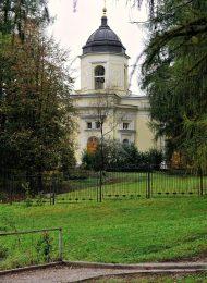 Церковь (зимняя, 1840-е г.), Ансамбль усадьбы Марфино