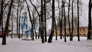 Парк, XVIII — XIX вв., усадьба «Успенское» («Пороховой завод»)
