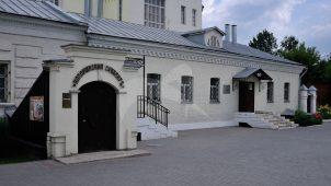 Флигель, усадьба Лажечниковых, середина — конец XVIII — вторая половина XIX вв.