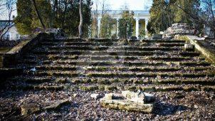 Парковая лестница к пруду, усадьба Горенки, ХVIII в.