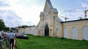 Ограда, усадьба Дубровицы, ХVIII в.