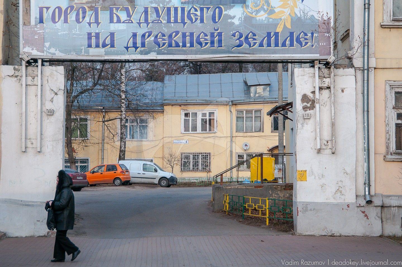 Здание конюшни и каретного сарая, гостиничный комплекс Николо-Угрешского монастыря
