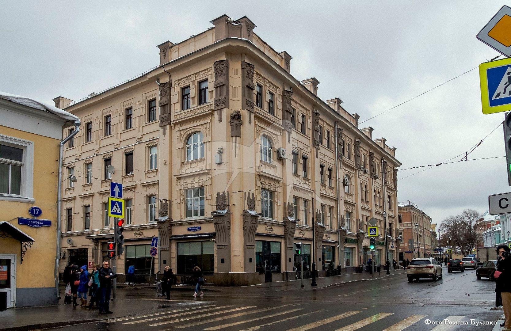 Доходный дом Ф.С. Рахманова, 1899-1902 гг., арх. П.А. Дриттенпрейс